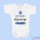 """Body Bebê Personalizado """"Príncipe da Casa Azul"""""""